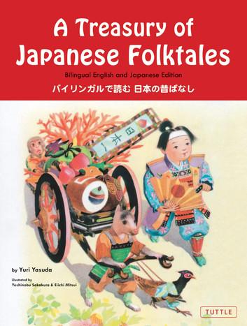 treasury-of-japanese-folktales